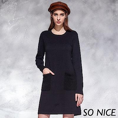 SO NICE優雅毛絨口袋針織洋裝 @ Y!購物