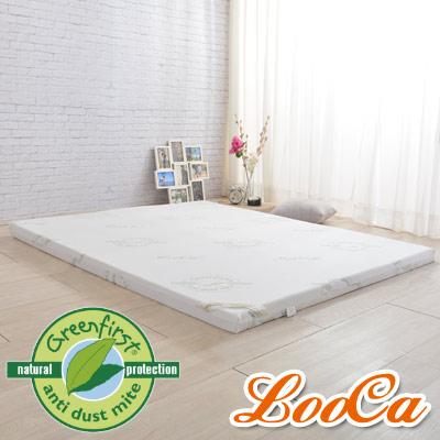 LooCa 法國防蹣防蚊旗艦舒柔5cm乳膠床墊-單大3.5尺