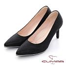 【CUMAR】尖頭典雅金屬光澤高跟鞋-黑