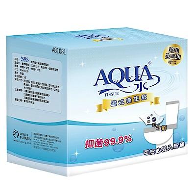AQUA水 濕式衛生紙 超值箱購組 (48抽x12包+10抽x12包/箱)