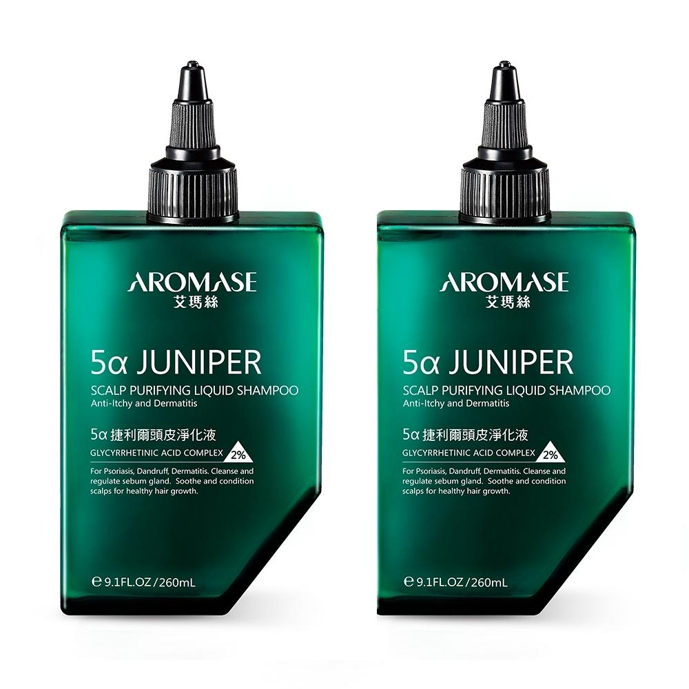 AROMASE艾瑪絲 2%5α捷利爾頭皮淨化液260mLx2入