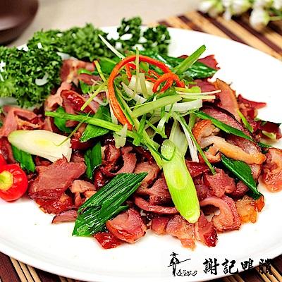 謝記 傳統鴨賞肉(切片)3包組 180g