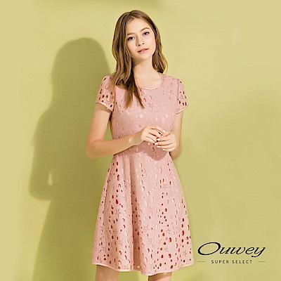 OUWEY歐薇 星星縷空蕾絲短袖洋裝(粉)