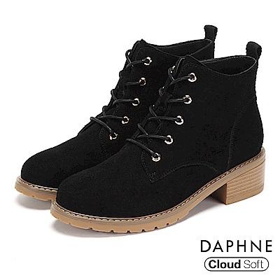 達芙妮DAPHNE 短靴-質感牛麂皮綁帶木紋粗跟短靴-黑