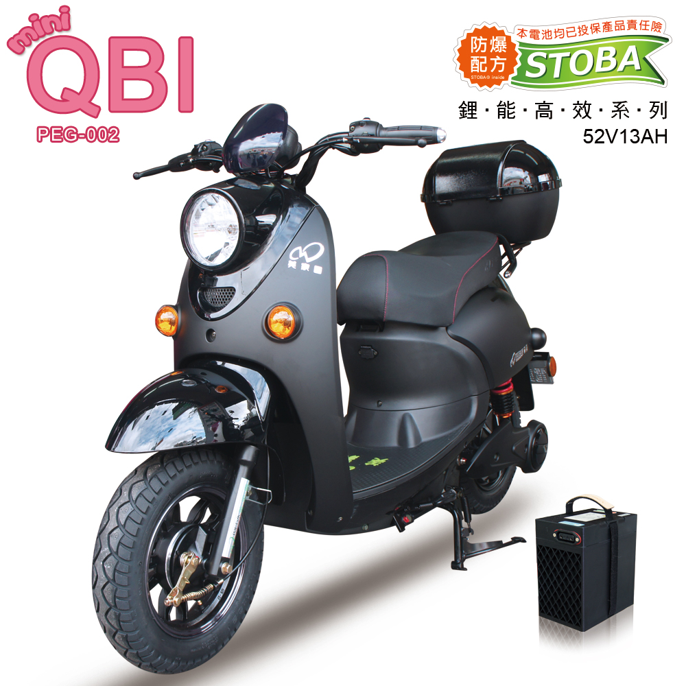 【向銓】Mini-Qbi電動自行車PEG-002 電動自行車 product image 1