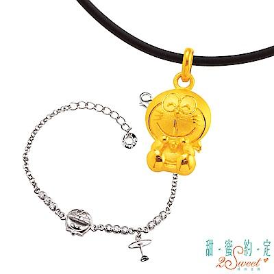 甜蜜約定 Doraemon 微笑哆啦A夢黃金墜子+星光竹蜻蜓純銀手鍊