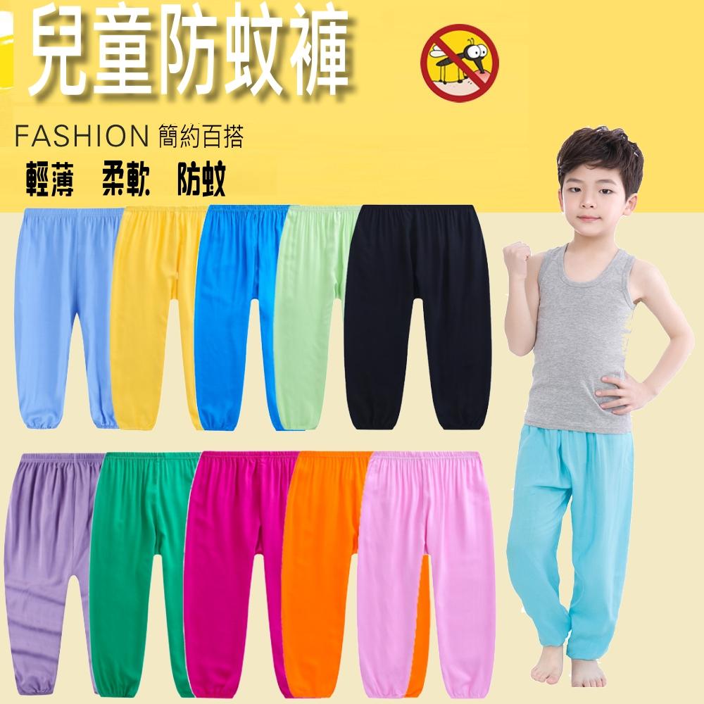 小衣衫童裝   兒童糖果色透氣燈籠褲防蚊褲1070320