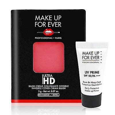 MAKE UP FOR EVER HD超進化無瑕腮紅霜2g+高效防曬隔離霜5ML