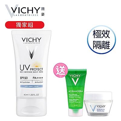 VICHY薇姿-極效水感高效防曬獨家組