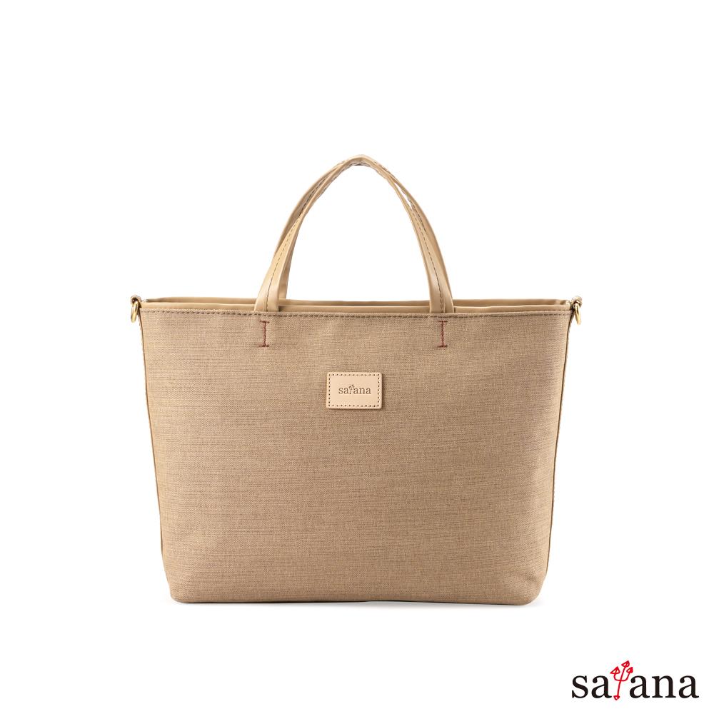 satana - ECO 經典日常手提包 - 卡其色