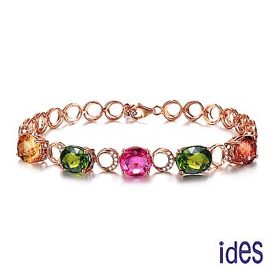 ides愛蒂思 歐美設計彩寶系列彩色碧璽晶鑽手鍊/彩寶情緣(玫瑰金色)