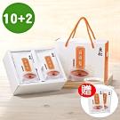 京紅滴雞精10+2包(10包*1盒)+2包