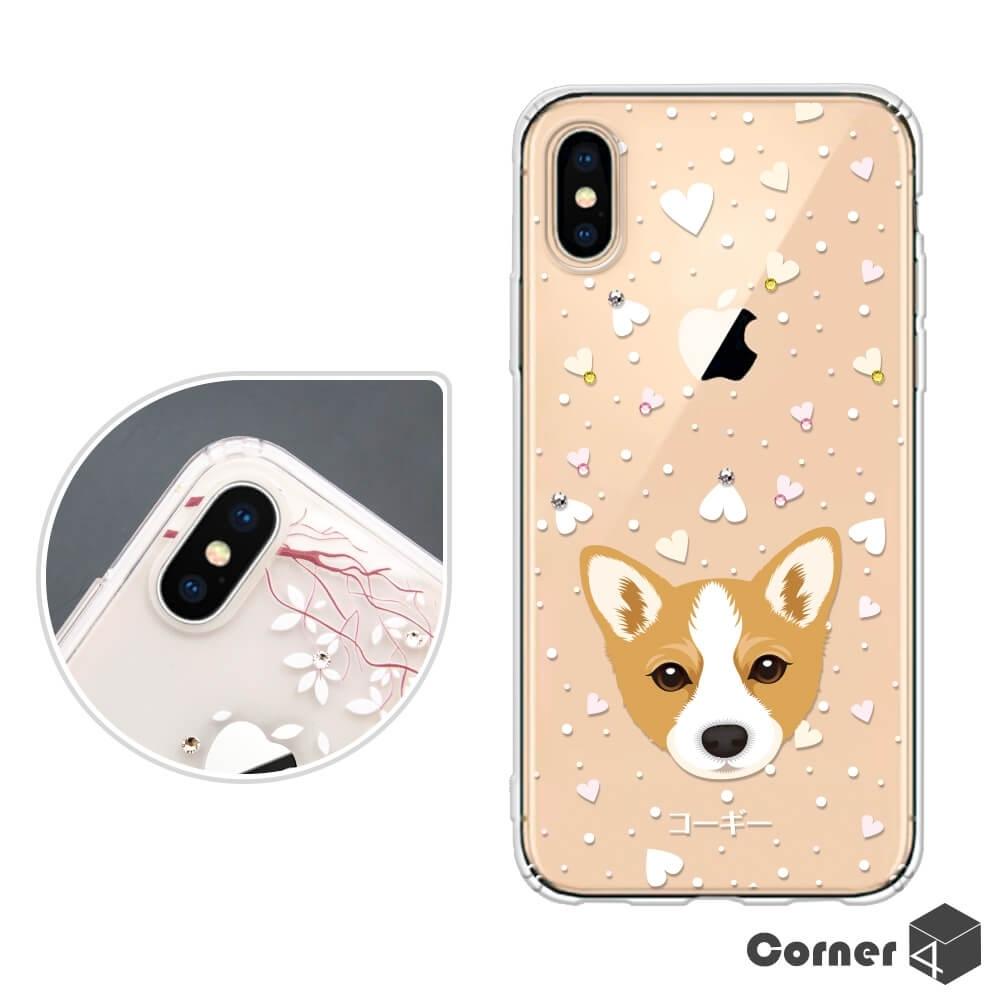 Corner4 iPhone XS / iPhone X 5.8吋奧地利彩鑽雙料手機殼-科基
