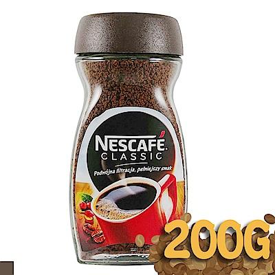 Nescafe classic 經典 即溶 咖啡粉 200G 100杯