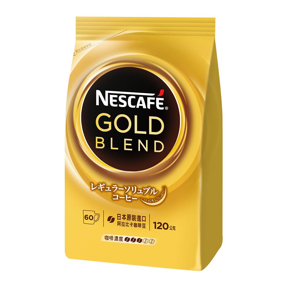 雀巢 金牌微研磨咖啡補充包(120g)