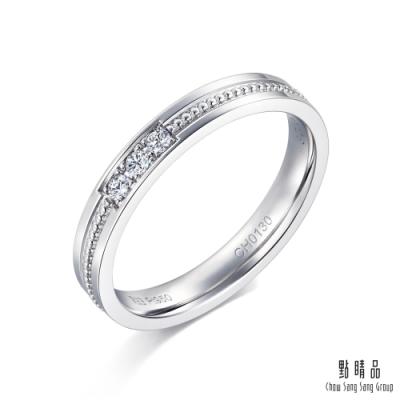 點睛品 Promessa 小皇冠 鉑金鑽石戒指(女款)