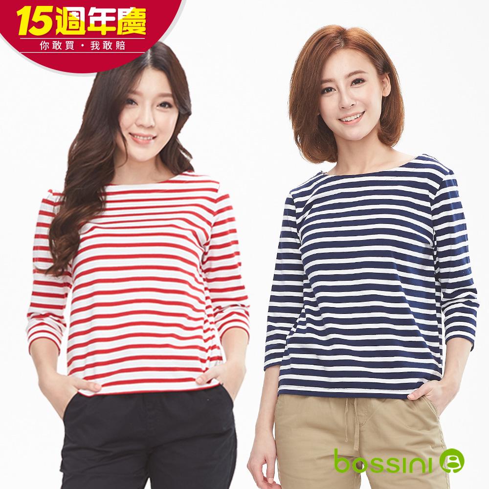 bossini女裝-圓領條紋7分袖上衣(四色選)