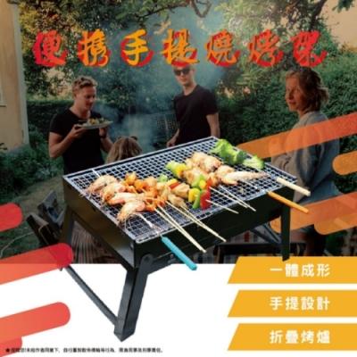 燒烤爐 燒烤BBQ黑鋼燒肉烤肉架 手提折疊式戶外露營野餐聚餐中秋節必備燒烤爐