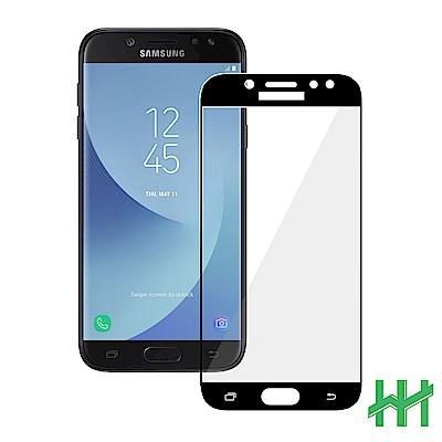 鋼化玻璃保護貼系列 Samsung Galaxy J7 Pro  (5.5吋)(...
