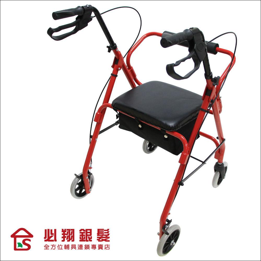 必翔銀髮 四輪助行車-YK-7010(未滅菌)