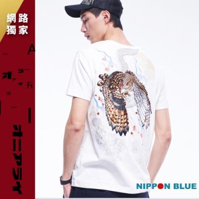 日本藍 BLUE WAY – 進口金標-精繡貓頭鷹報福短TEE(白)