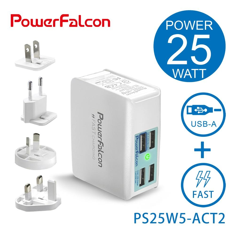PowerFalcon 25W USB-A QC3.0 4孔快速充電器-旅行萬用接頭款