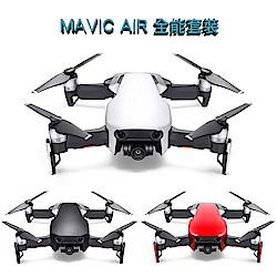 (無卡分期-12期) DJI MAVIC AIR全能套裝 (飛隼公司貨)+基礎飛行課程