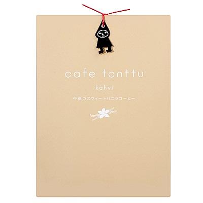 CHARLEY 森林精靈咖啡-香濃(24g)