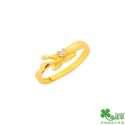 幸運草 如初之光黃金戒指