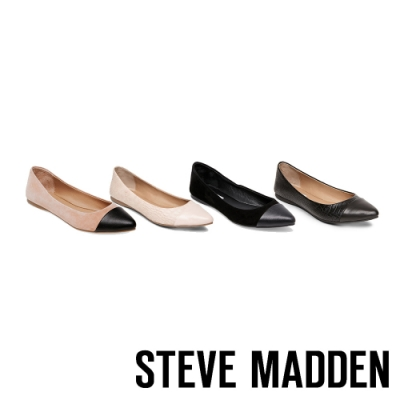 STEVE MADDEN DELANCY 麂皮尖頭撞色平底鞋(四色任選)