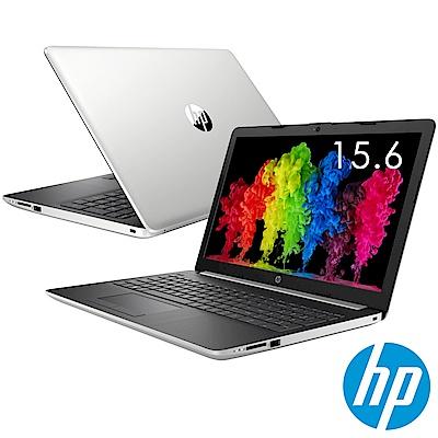HP Laptop 15吋筆電-銀(i5-8250U/MX130/256G SSD/1TB