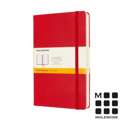 MOLESKINE 經典硬殼筆記本 (L型) 加量型-橫線紅