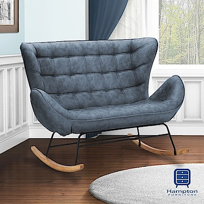 漢妮Hampton海明威雙人搖椅-優雅藍
