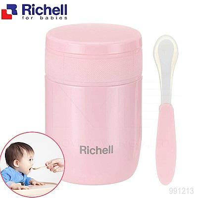日本《Richell-利其爾》不鏽鋼真空保溫罐-蜜桃