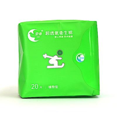 愛康 超透氣衛生棉 15.5cm護墊型 20片