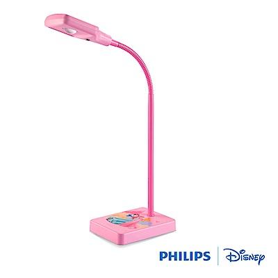 (福利品)飛利浦 PHILIPS LED迪士尼檯燈-迪士尼公主(71770)