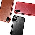iStyle iPhone XS Max 6.5吋 真皮手機皮套