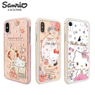 三麗鷗 Kitty iPhone X全系列施華彩鑽手機殼