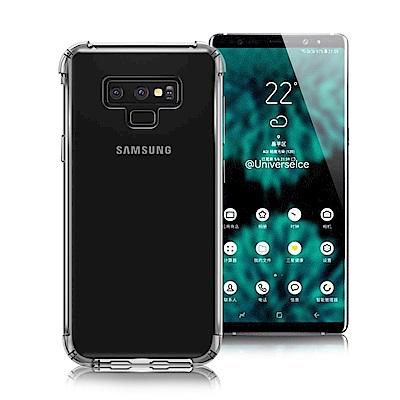 Xmart Samsung Galaxy Note 9 清透高質感TPU+PC手...