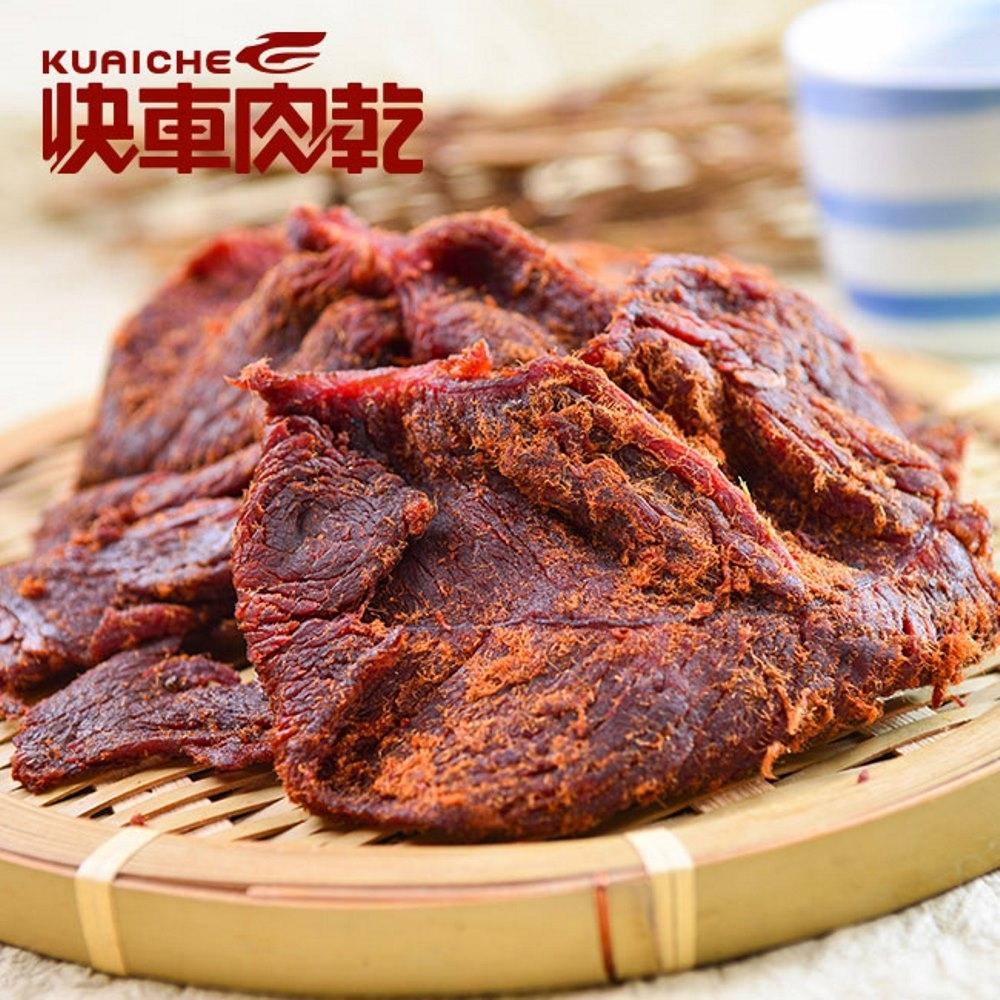 南門市場快車肉乾 原味牛肉乾(不辣)(160g)