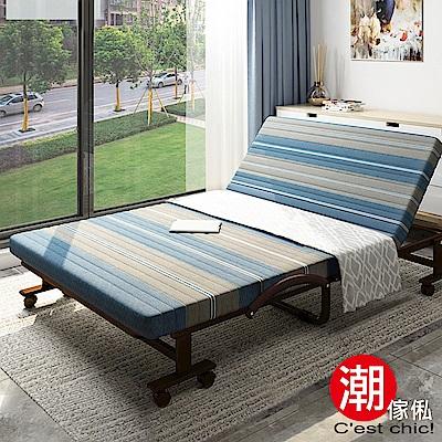 C est Chic-哲學之道6段收納折疊床-幅100cm可拆洗免安裝-灰色條紋