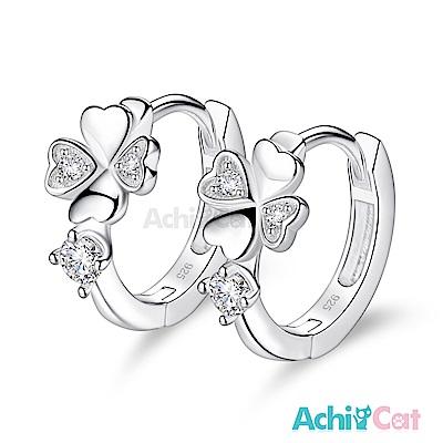 AchiCat 925純銀耳環 幸運草的祝福 純銀易扣耳環