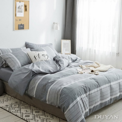 DUYAN竹漾-100%精梳純棉-雙人加大床包三件組-晨光熹微 台灣製
