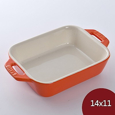 Staub 長形烤盤 烤皿 焗烤盤 14x11cm 橘色