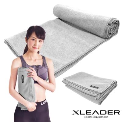 Leader X 超細纖維吸汗止滑瑜珈鋪巾 淺灰 - 急