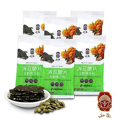 弘益 五穀南瓜籽海苔脆片(20g)x6包