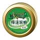 樺達喉糖-超涼薄荷口味 50g product thumbnail 1