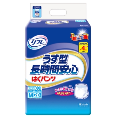 利護樂成褲褲型4次尿量M 20片/串