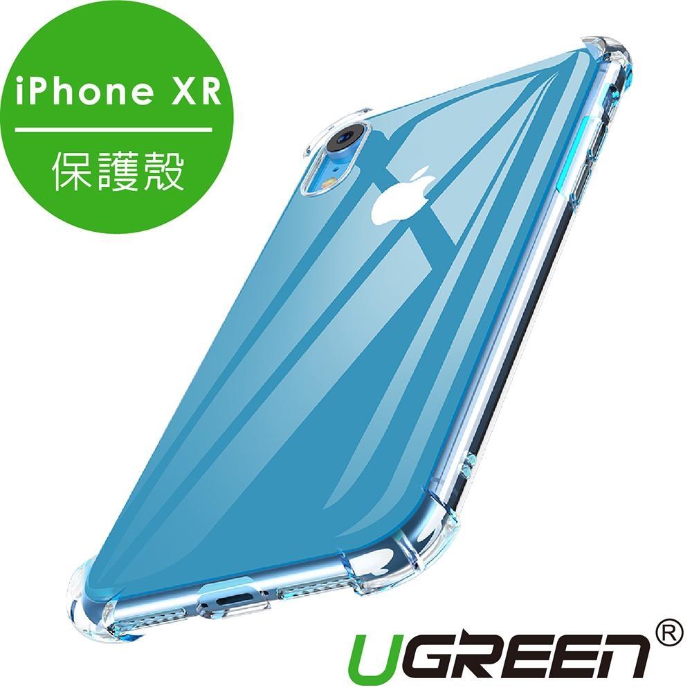 綠聯 iPhone XR 保護殼