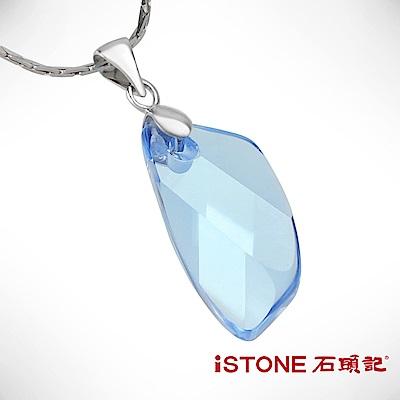 石頭記 藍水晶項鍊-繽紛夏戀